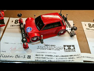 NISSAN Be-1改